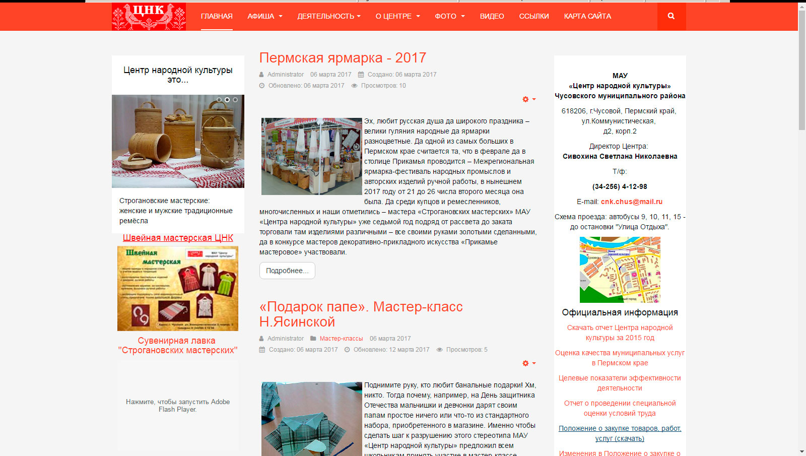 Создание сайтов планета сайтов санкт-петербург мнения придерживается большое количество людей эффективным продвижением сайтов стать проп