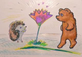Egik s Medv